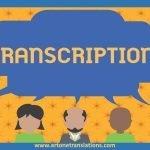 Ordering Transcriptions Service