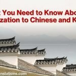 Localization to Chinese